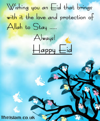 Eid Cards for Kids