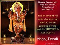 Free Diwali Religious Cards