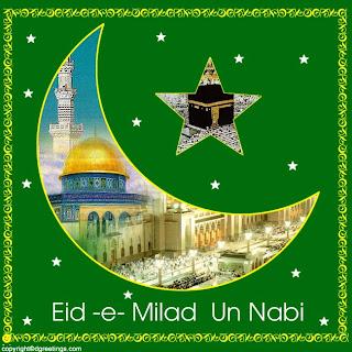 eid-e-milad cards