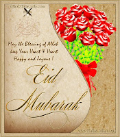 Animated Eid Greeting Cards