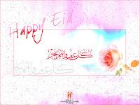 Animated Eid Mubarak