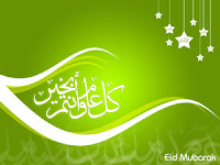 Eid Mubarak with Green Color Cards