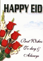 eid wishes for my friend