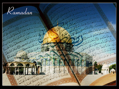 Free Ramadan Greeting Cards