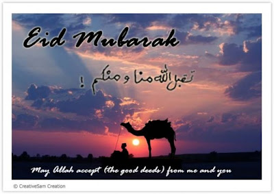 eid cards - ecards, sayings, blessings, eid mubarak