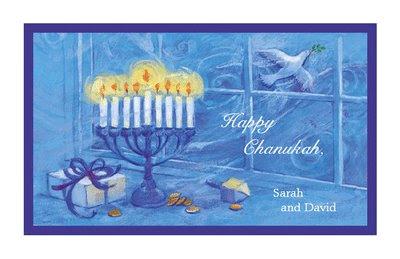 Versatile image regarding printable hanukkah cards
