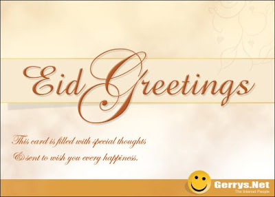 Free Eid Greetings