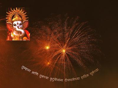 Diwali Fireworks Cards