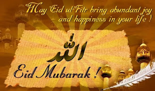 Eid-Ul-Fitr Greeting Cards