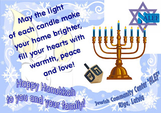 Hanukkah cards hanukkah hallmark collection hallmark hanukkah cards hallmark hanukkah greeting card m4hsunfo