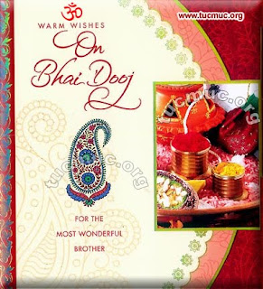 Bhai Dooj Greeting Cards