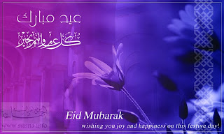Eid Postcards