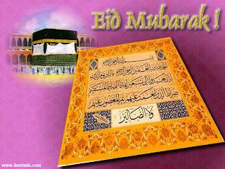 muslim eid-al-fitr card