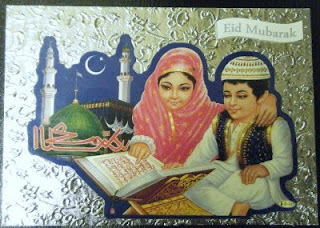 Handmade Eid Celebration Card