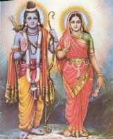 ram sita religious diwali card