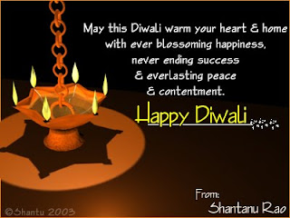 Diwali Card Design Sample