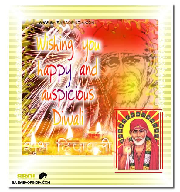 Diwali cards sai baba diwali cards shirdi saibaba deepawali wishes sai baba diwali cards shirdi saibaba deepawali wishes m4hsunfo