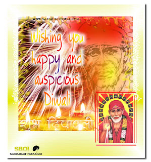 sai baba diwali greeting cards