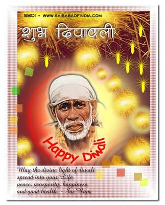 Diwali cards sai baba diwali cards shirdi saibaba deepawali wishes shirdi sai baba deepavali greetings m4hsunfo