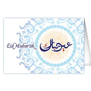 Eid Mubarak Note Cards