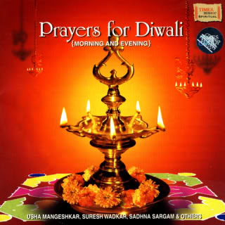 hindu diwali worship wallpaper