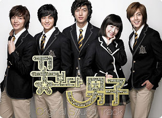 F4 - Portal 20090117-ost-boys-before-flowers