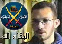 أخي أحمد البلقا .. رحمك الله