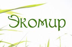 Мой Блог, посвящённый Мыловарению и экологии
