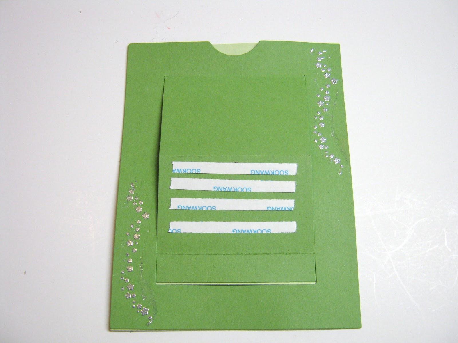 how to make a sliding mechanism card