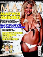 Фото Маруся Зыкова на обложке журнала Maxim