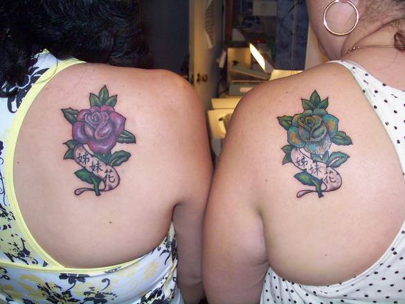 Sister Tattoos Ideas