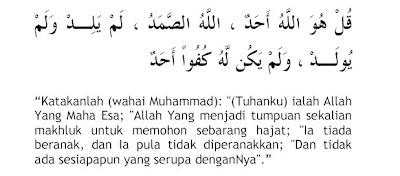 [Surah+Al-Ikhlas.bmp]