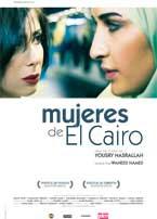 MUJERES DE EL CAIRO (estreno 2 de julio)