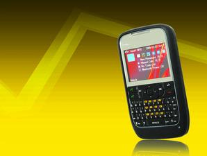 G30 HT Link, third price Nokia E71 | Gadgets And Technology Blog