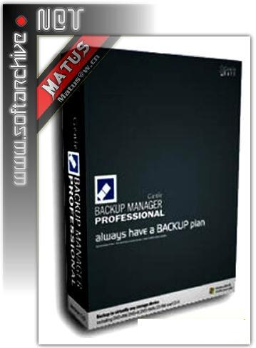 Genie Backup Manager Server 8.0.340.510