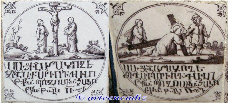 Arte en c diz azulejos de delft convento de santa mar a for El rey de los azulejos