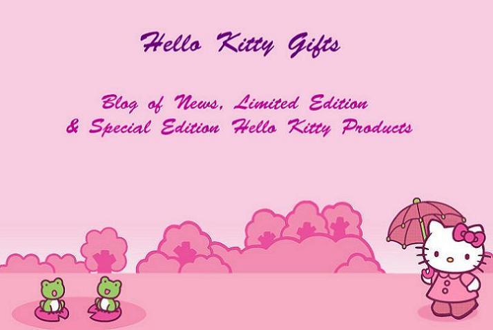hello kitty invitations. hello kitty invitations