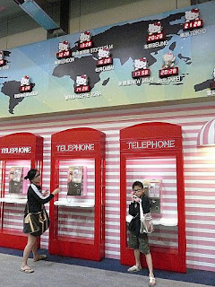 Hello Kitty Telephone Booths and Location Map at Hello Kitty Lounge of Taoyuan International Airport, Taipei