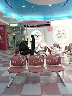 Hello Kitty Seats at Hello Kitty Lounge of Taoyuan International Airport, Taipei