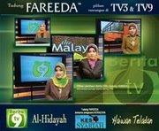 Tudung Fareeda