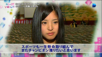 美少女拳擊手 伊藤沙月
