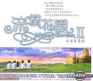 Download Ost Meteor Garden 2 Broken Vow