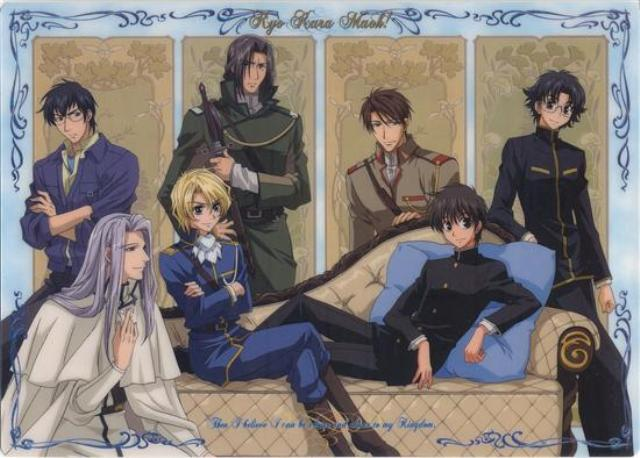 relax anime kyo kara maoh season 03