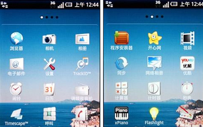 Tito's Weblog: Review for SE Xperia X8 android 1.6 (donut)
