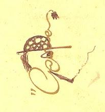 ΦΟΥΜΑΡΑ