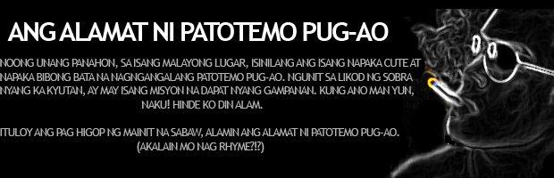 Ang Alamat ni Patotemo Pug-ao
