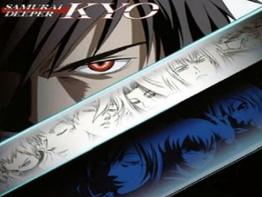 samurai deeper kyo wallpaper kyoshiro mibu demon eyes