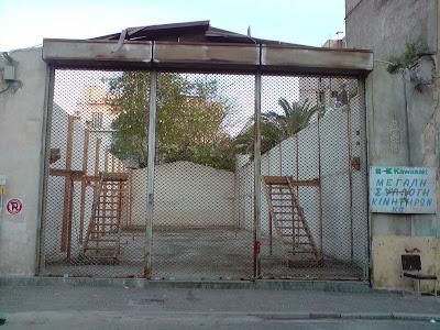 Αθήνα Κεραμεικός