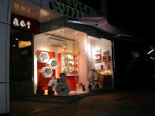 One Of Our Oversea Retail Shop
