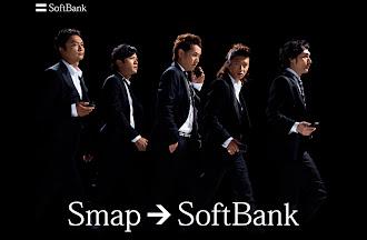 SMAP *O*